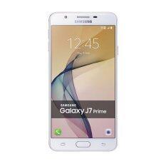Samsung Galaxy J7 Prime (Rose Gold) แถมฟรี Micro SD 32GB มูลค่า990บาท