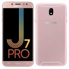 Samsung Galaxy J7 Pro (ประกันศูนย์ซัมซุง1ปี)