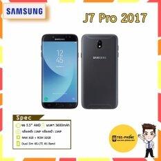 Samsung Galaxy J7 Pro 2017 (RAM3GB+ROM32GB) Black ศูนย์ไทยแท้