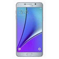 Samsung Galaxy Note 5 32GB (Silver)