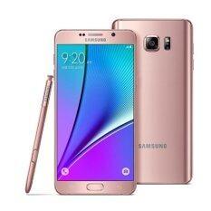 Samsung Galaxy Note 5 Dual Sim N9208 4G LTE 32GB (Pink)