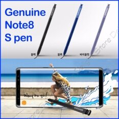 ซื้อ Samsung Galaxy หมายเหตุ 8 วินาทีปากกา ออนไลน์