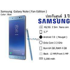 ขาย Samsung Galaxy Note Fan Edition ประกันศูนย์ไทย ใหม่
