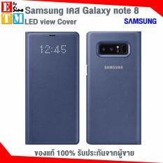 Samsung เคส Galaxy Note8 LED View Cover ( Original )