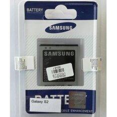 ราคา Samsung แบตเตอรี่มือถือ Galaxy S2 I9100 เป็นต้นฉบับ
