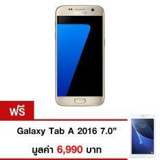 ราคา Samsung Galaxy S7 32Gb Gold Free Galaxy Tab A 2016 7 ไทย