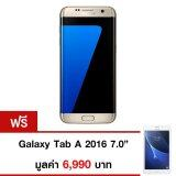 ส่วนลด Samsung Galaxy S7 Edge 32Gb Gold Free Galaxy Tab A 2016 7
