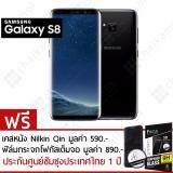 Samsung Galaxy S8 หน้าจอ 5 8 รับประกัน 1 ปี ศูนย์ซัมซุงประเทศไทย Samsung ถูก ใน กรุงเทพมหานคร