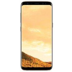 Samsung Galaxy S8 64GB (Maple Gold)