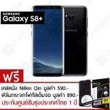 ซื้อ Samsung Galaxy S8 Plus หน้าจอ 6 2 รับประกัน 1 ปี ศูนย์ซัมซุงประเทศไทย ออนไลน์ ถูก