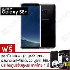 "Samsung Galaxy S8 Plus หน้าจอ 6.2"" / รับประกัน 1 ปี ศูนย์ซัมซุงประเทศไทย"