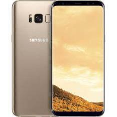 Samsung Galaxy S8 plus (Gold)