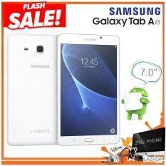 """แท็ปเล็ต Samsung Galaxy Tab A 2016 จอ 7.0"""" / สีขาว / แท็ปเล็ตราคาถูก  : by zine phone (สั่งปุ๊ป แพคปั๊บ ใส่ใจคุณภาพ)"""