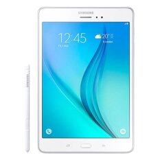 "Samsung Galaxy Tab A 8.0"" with S Pen (Sandy White)"