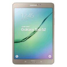 Samsung Galaxy Tab S2 8.0 32GB (Gold)