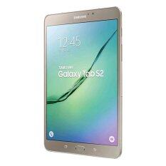 Samsung Galaxy Tab S2 9.7 32GB (Gold)
