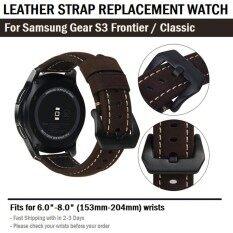 สายหนัง 22mm แท้ สำหรับ นาฬิกา Samsung Gear S3 Frontier / Classic - Replacement Leather Strap Band For Samsung Gear S3 Frontier Classic