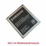 แบต Samsung J2 เจ 2 Battery 3 85V 2000Mah Thailand