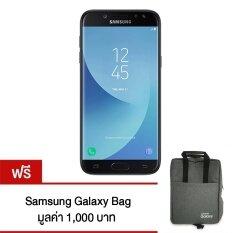 Samsung J5 Pro Black  (Free Samsung Galaxy Bag)