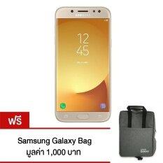 Samsung J5 Pro Gold  (Free Samsung Galaxy Bag)
