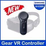 ขาย ซื้อ Samsung Korea Et Yo324B For Gear Vr Remote Controller Intl