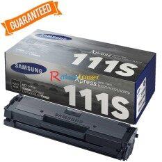 ตลับหมึกโทนเนอร์ Samsung MLT-D111S/SEE
