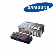 ส่วนลด สินค้า Samsung ตลับหมึกโทนเนอร์ รุ่น Mlt D116L Black