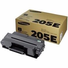 ขาย Samsung Mlt D205E สีดำ Samsung ผู้ค้าส่ง