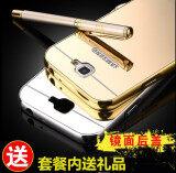 ราคา Samsung Note2 Shv E250K เกาหลีโลหะพื้นผิวกระจกแขนป้องกันชายแดน ถูก