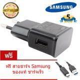 ขาย Samsung Original Fast Charger Adapter S8 S8 Plus Note 8 S7 Qc 2 Qc 3 ที่ชาร์จ ของแท้ แถมสาย Usb Type C ของแท้ สีดำ Samsung เป็นต้นฉบับ