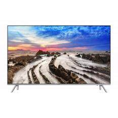 ความคิดเห็น Samsung Premium Uhd Tv ขนาด 55 นิ้ว รุ่น Ua55Mu7000K Model 2017 ประกันศูนย์