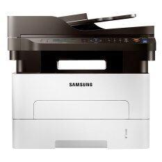 ราคา Samsung Printer รุ่น Ssg Sl M2875Fd ราคาถูกที่สุด