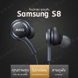 ทบทวน ที่สุด โปรโมชั่นลดราคา หูฟังSamsung S8 จากAkg ของแท้ประกัน1ปี หูฟังเอียร์บัด หูฟัง Samsung เสียงดีคุณภาพสูงเบสแน่น หูฟังซัมซุง เสียงเพราะ ฟังชัดระดับHd