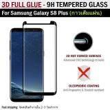 ทบทวน ที่สุด กาวเต็มจอ Samsung S8 Plus สีดำ ฟิล์มกันรอย กระจกนิรภัย แบบ กาวเต็มแผ่น Premium Tempered Glass 9H Full Glue 3D Black