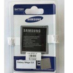 ราคา Samsung แบตเตอรี่มือถือ Samsung Galaxy Mega 5 8 I9152 ออนไลน์ กรุงเทพมหานคร