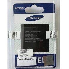 โปรโมชั่น Samsung แบตเตอรี่มือถือ Samsung Galaxy Mega 6 3 I9200 กรุงเทพมหานคร
