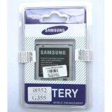 ขาย ซื้อ ออนไลน์ Samsung แบตเตอรี่มือถือ Samsung Galaxy Win Core 2 I8552 G355