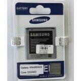 โปรโมชั่น Samsung แบตเตอรี่มือถือ Samsung Galaxy Win Core 2 I8552 Samsung ใหม่ล่าสุด