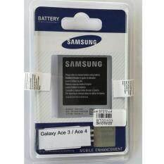 ทบทวน ที่สุด Samsung Samsungแบตเตอรี่มือถือSamsung Galaxy Ace 3 Ace 4 S7270 S7272 G313