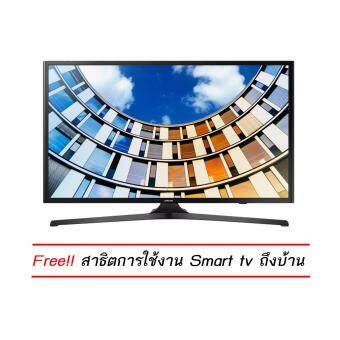 Samsung Series 5 49\ Full HD Connected M5100