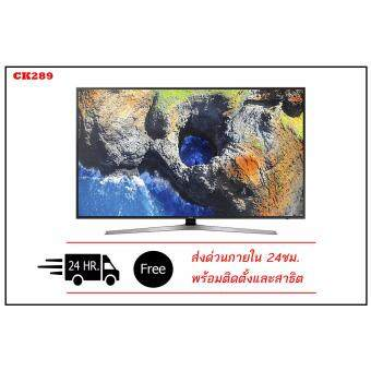 Samsung Series 6 55\ UHD Smart TV MU6100