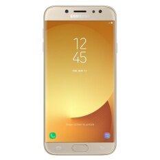 Samsung Smartphone Galaxy J7 Pro - Gold
