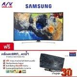 ทบทวน Samsung Uhd Curved รุ่น Ua 55Mu6300 ขนาด 55 นิ้ว Curved Smart Tv Mu6300 Series 6 แถมประกัน 3 ปี Allianz ประกันภัย Samsung