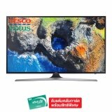 Samsung Uhd Led Smart Tv 43 รุ่น Ua43Mu6100Kxxt ถูก
