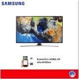 ราคา Samsung Uhd รุ่น Ua 55Mu6100 ขนาด 55 นิ้ว Smart Tv Mu6100 Series 6 ถูก