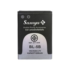 Samya Battery For Nokia 41 Nk6020A Bl 5B ไทย