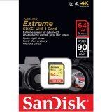 ราคา Sandisk 64Gb Extreme Sdxc 600X 90Mb S ราคาถูกที่สุด