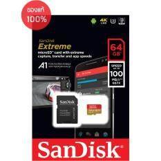 ราคา Sandisk Extreme Microsd 64Gb ความเร็ว เขียน 100Mb S อ่าน 60Mb S รองรับ V30 U3 C10 Uhs I ราคาถูกที่สุด