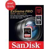 ราคา Sandisk Extreme Pro Sd Card 32Gb ความเร็ว อ่าน 95Mb S เขียน 90Mb S Sandisk ใหม่