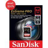 ขาย Sandisk Extreme Pro Sd Card 64Gb ความเร็ว อ่าน 95Mb S เขียน 90Mb S เป็นต้นฉบับ
